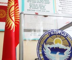 Хайп и выборы в парламент Кыргызстана