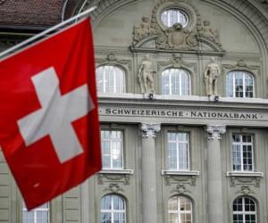Неліктен әлем қалталылары қаражаттарын Швейцарияда сақтайды?