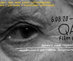 Қазақстанда Qara Film Festival деректі кино фестивалі басталды