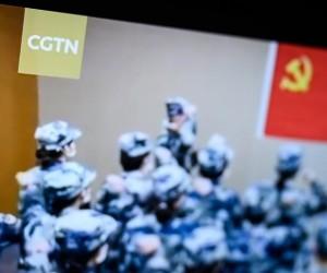 Қытайлық телеарна Ұлыбританиядағы лицензиясынан айырылды