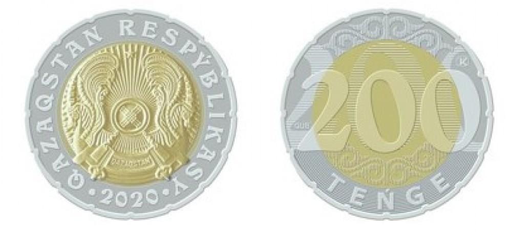 монета, теңге, тиын, 200, ұлттық банк,