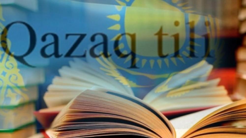 қазақ тілі, Qazaqsha Jaz,