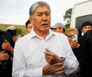 Қырғызстанның экс-президенті 11 жылға бостандығынан айырылды