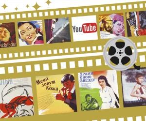 «Қазақфильмнің» қазақ киносының алтын қорына енген фильмдері YouTube-те