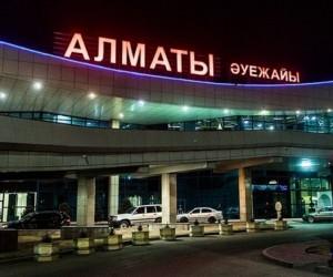 Алматының халықаралық әуежайы сатылып жатыр