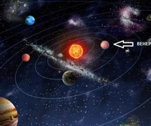 Глава NASA призвал уделить особенное внимание исследовать Венеру