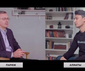 Сергей Гуриев рассуждает об экономике Казахстана